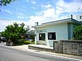 沖縄の一戸建て「国頭郡金武町字金武」